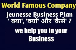 Why Join Jeunesse in india ? पहले आओ पहले पायो Benefit | Just start in India | Jeunesse Global india