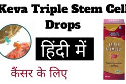 Keva Triple Stem Cell Drops in Hindi – For Cancer