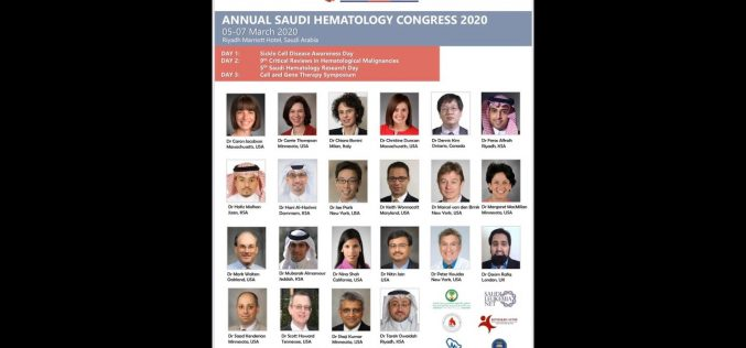 Gene and Cell Therapy in the Middle Eastern Region, Dr. Shahrukh Hashmi
